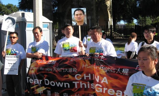 doo-dah-2009-china-banner